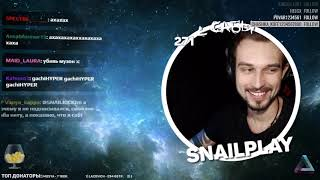 Video SNAILKICK/Снейлкик смотрит тренды  ютуба NEW 10.08.17 download MP3, 3GP, MP4, WEBM, AVI, FLV Oktober 2018