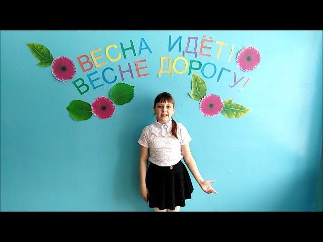 Изображение предпросмотра прочтения – СофьяЧернова читает произведение «Весна» А.Н.Плещеева