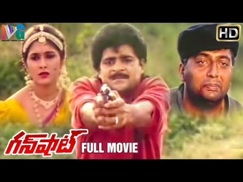 Gunshot Telugu Full Movie | Ali | Prakash Raj | Keerthi Reddy | Brahmanandam | Indian Video Guru