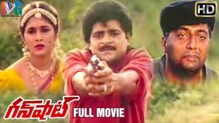 Gunshot Telugu Full Movie   Ali   Prakash Raj   Keerthi Reddy   Brahmanandam   Indian Video Guru