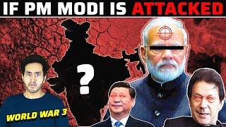 क्या होगा अगर PM MODI पर जानलेवा हमला हुआ तो   What if Indian PM Modi is Attacked