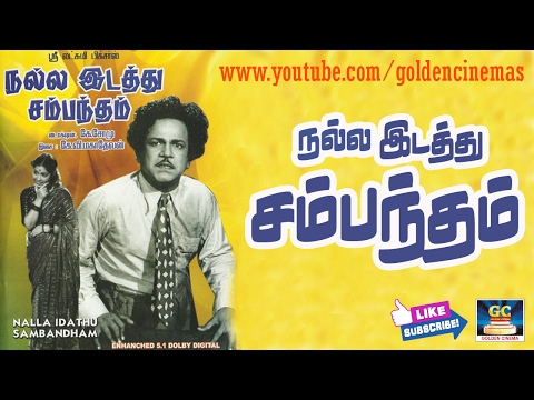 Nalla Idathu Sambantham Full Movie HD | M. R. Radha,Sowcar Janaki | Old Tamil Hits | GoldenCinemas