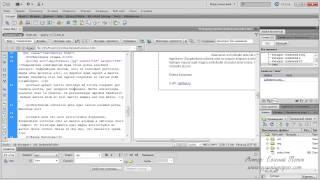 Урок № 6 Работа с JS
