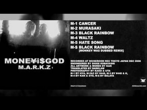 Young M.A, Rell Markz, LA Danger (RedLyfe)...