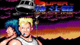 SUPER CONTRA for NES from Konami