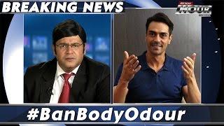 Hoezaay & Suresh Menon BAN Body Odour - Hilarious!