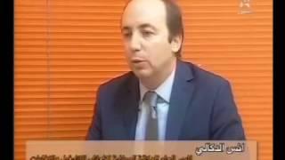 السيد أناس الدكالي المدير العام للوكالة الوطنية لإنعاش التشغيل و الكفاءات ضيفا على قناة العيون