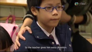 TVB Pearl The Pearl Report - Students with Special Education Needs in Hong Kong