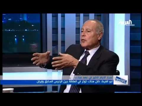 Egypt's Mubarak feared Iran's regional ambitions: former official