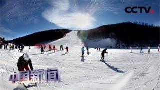 [中国新闻] 北京冬奥会 张家口赛区70个项目已开工 | CCTV中文国际