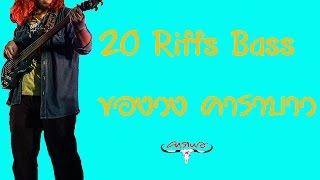 รวม Bass 20 เพลง ของวงคาราบาว