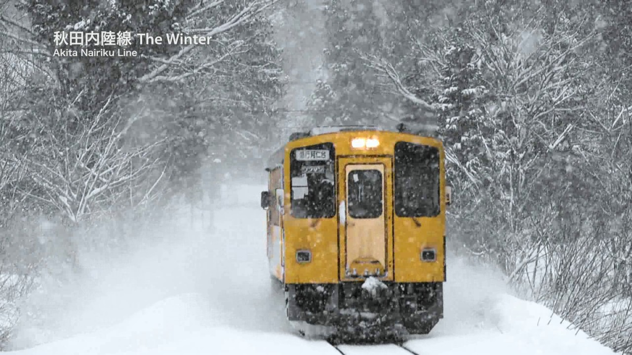 秋田内陸線 the winter youtube
