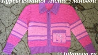 Кофта детская - crochet sweater - 1 часть - вязание крючком(2 часть http://youtu.be/ToyDsPXRHpo 3 часть http://youtu.be/4InqG7SI4uo Вязание детской кофты крючком. Detailed master class - Crochet children's ..., 2014-05-22T17:53:39.000Z)