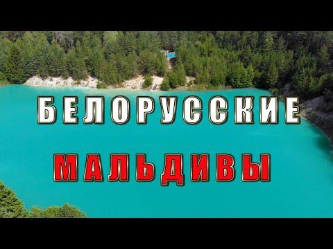 Знакомства Солигорск, бесплатный сайт знакомств без