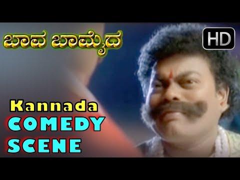 Sadhu Kokila Comedy Scenes | Kannada Comedy Scenes | Bava Bamaida Kannada Movie | Doddanna