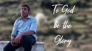 To God be the Glory | Software development service | Data entry | Manlin | Sam | feel the music