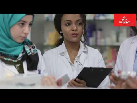 Gulf Medical University, Ajman - UAE
