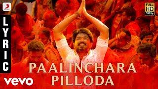 Adirindhi - Paalinchara Pilloda Telugu Lyric Video | Vijay | A.R. Rahman
