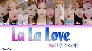 WJSN (우주소녀) – 'La La Love' Color Coded Lyrics/가사 [Han|Rom|Eng]