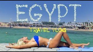 видео Туры в Шарм Эль Шейх из Москвы: цены 2017 на отдых в Шарм Эль Шейхе / Египет