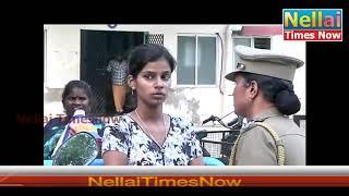 #Facebook love  #பேஸ்புக்  காதல் வெறி  காதலன் உதவி  தாயை கொல்ல முயன்ற மகள் #கல்லூரி மாணவி