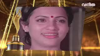 Seema receives Lifetime achievement awards at Vanitha Film Awards