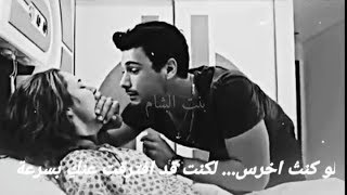 اغنية تركية حزينة💔🌧 / Temmi kaś _ ياريت كنتُ اعمى / Temraz /قتل حبيبته💔