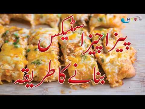 Pakistani khanay recipes in urdu dailymotion forumfinder Choice Image