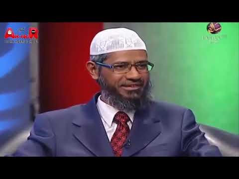 ইসলামে বিয়ে কি ফরজ বা বাধ্যতামূলক ? | Dr Zakir Naik Bangla