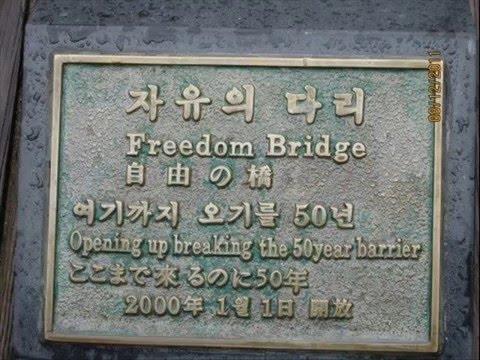 Korean DMZ- Freedom Bridge - Imjin-gak (Imjin River)