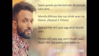 30 Bore (Gunday No. 3) by Dilpreet Dhillon Full Music Video + Lyrics