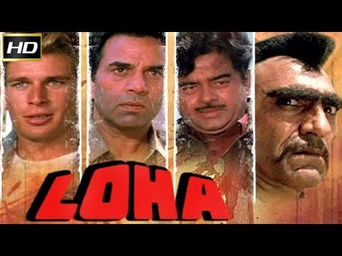 Loha 1987| Action Movie | Dharmendra, Madhavi, Ramesh Goyal, Vikas Anand