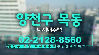 03/22(목)부동산네트워크