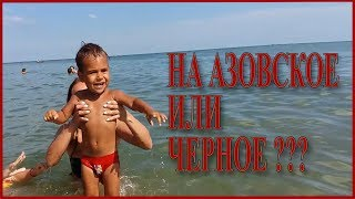 видео азовское и черное море коса