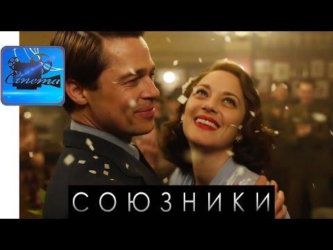 Смотреть онлайн фильмы , смотреть онлайн кино HD » Страница 4