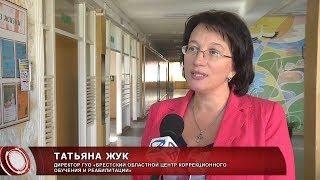 В Пинковичской школе открылся класс для детей с особенностями развития