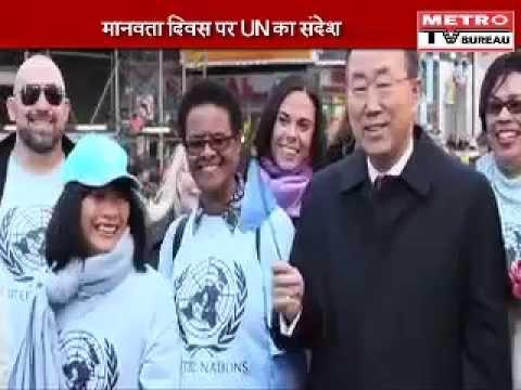 UN Chief Ban Ki-moon Deplores Kashmir Deaths, Offers To Help In Dialogue