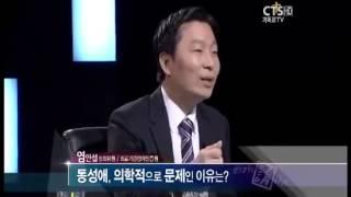 항문성교의 위험성과 센조이 - 염안섭 심의의원(의료기관평가인증원 )