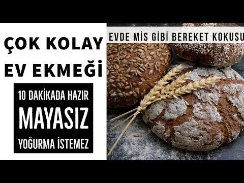 Çok Kolay Ev Ekmeği | Kolay Ekmek Nasıl Yapılır? | Evde Ekmek Nasıl Yapılır? | Mayasız Ekmek Tarifi