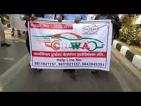 Dharna against ola uber and delhi govt 16/2/2018(7)