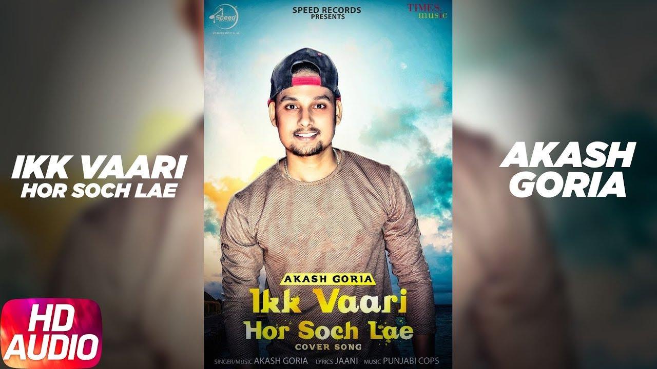 ikk-vaari-hor-soch-lae-full-audio-song-akash-goria-jaani-b-praak-full-punjabi-song-2018
