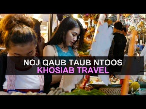 Khosiab Travel - Noj Qaub Taub Ntoos | Thai Food (Official Video) HD