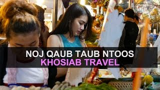 Khosiab Travel - Noj Qaub Taub Ntoos | Thai Food (Official Video) HD