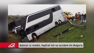 Autocar cu români, implicat într un accident din Bulgaria