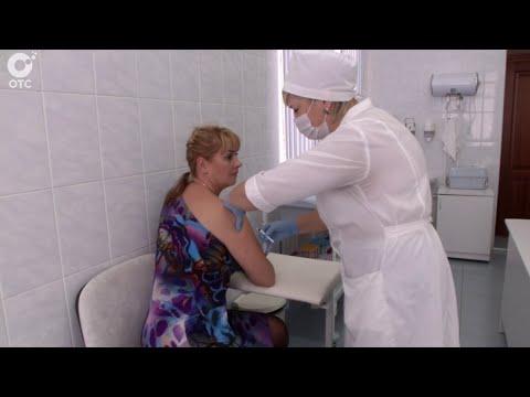 Всероссийские дни вакцинации против менингита
