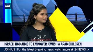 i-24 News channel interview:  Arab and Jewish youth activities at A-CAT Center