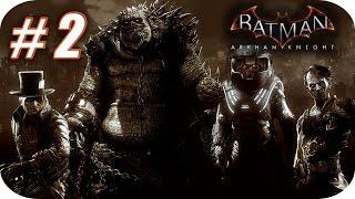BATMAN ARKHAM KNIGHT - DLC LA ERA DE LA INFAMIA - PARTE 2 - RA´S AL GHUL