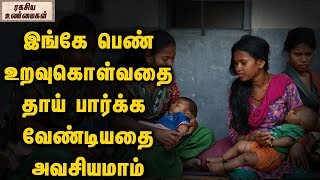 Some Of  Wired Laws Around The World || Unknown Facts Tamil