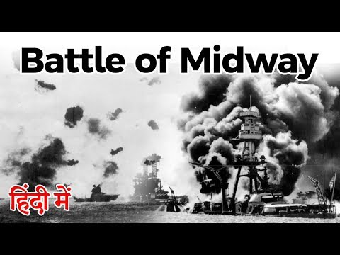History of Battle of Midway, Naval battle in the Pacific Theater of World War II from YouTube · Duration:  21 minutes 51 seconds