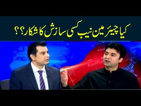 Power Play | Arshad Sharif | ARYNews | 3 June 2019